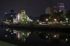Noc widoku Atomowej bomby kopuła Zdjęcia Royalty Free