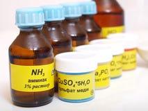 Noch Leben mit Chemikalien lizenzfreies stockbild