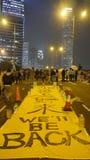 Noche antes de la liquidación en la revolución del paraguas - el Ministerio de marina, Hong Kong Imágenes de archivo libres de regalías