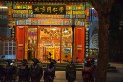 Noche de la calle de Shangai Foto de archivo libre de regalías