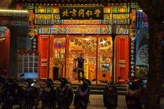 Noche de la calle de Shangai Fotografía de archivo