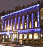 Noche de la Navidad en St Petersburg Fotos de archivo libres de regalías