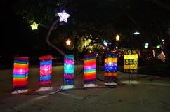 Noche de la Navidad en Tailandia Fotos de archivo