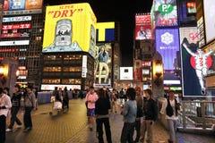Noche de Osaka Fotos de archivo
