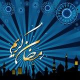 Noche de Ramadan Foto de archivo libre de regalías
