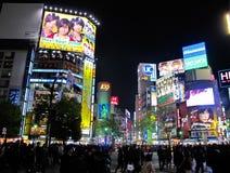 Noche de Shibuya en Tokio, Japón Fotos de archivo