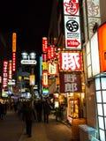 Noche de Tokio Japón Fotos de archivo