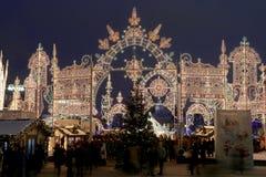Noche del illuminationat de la Navidad (días de fiesta del Año Nuevo), Moscú, Rusia Imágenes de archivo libres de regalías