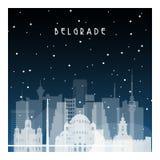 Noche del invierno en Belgrado ilustración del vector