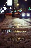 Noche del invierno en la ciudad Foto de archivo libre de regalías