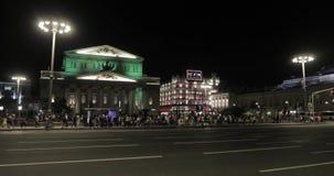 Noche del teatro y de Tsum de Bolshoi metrajes