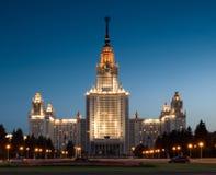 Noche Moscú Fotografía de archivo