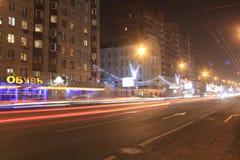 Noche Moscú del paisaje Imagenes de archivo