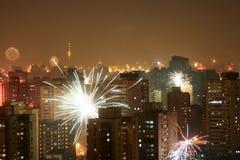 Noche Pekín Foto de archivo libre de regalías
