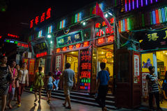 Noche Pekín China 2015 Fotografía de archivo libre de regalías