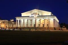 Noche, St Petersburg, intercambio, arquitectura, ciudad, 2015 Imagenes de archivo