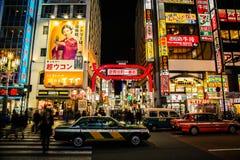 Noches //Japón de Tokio Fotos de archivo libres de regalías