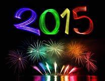 Nochevieja 2015 con los fuegos artificiales Imagen de archivo libre de regalías