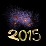 Nochevieja 2015 con los fuegos artificiales Imágenes de archivo libres de regalías