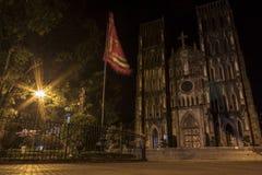 Nocturna en Hanoi lizenzfreie stockfotografie