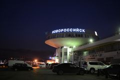 Nocturnal marine station in the city of Novorossiysk Royalty Free Stock Photography
