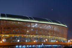 Nocturne of building. The night piece of Shanxi Sports Center Royalty Free Stock Image