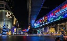 Nocy światło Bożenarodzeniowy i Szczęśliwy nowego roku 2015 festiwal Obraz Stock