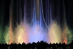 Nocy fontanna Obraz Stock