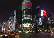 Nocy fotografia San'ai budynek - punkt zwrotny Ginza okręg, Zdjęcia Stock