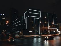 Nocy miasto Moskwa 2016 Obraz Stock