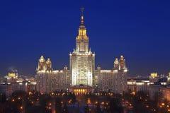 nocy moscow uniwersytet Odgórny widok Zdjęcie Royalty Free
