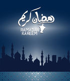 Nocy Ramadan karciany projekt royalty ilustracja
