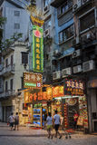 Nocy scena Macau miasto, Japonia Zdjęcia Royalty Free
