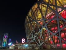 Nocy scena ptaka gniazdeczko w Pekin podczas IAAF Światowych mistrzostw 2015 Obraz Stock