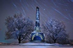 Nocy zimy krajobraz w mieście Obraz Stock