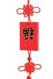 Nodo cinese Fotografie Stock