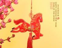 Nodo cinese del cavallo su fondo bianco Fotografia Stock Libera da Diritti