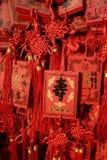 Noeud chinois Image libre de droits