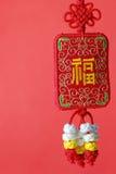 noeud chinois Photographie stock libre de droits