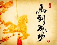 Noeud chinois de cheval sur le fond blanc Images libres de droits