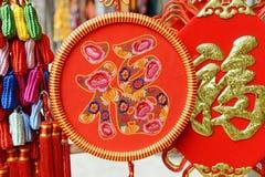 Noeuds chanceux chinois utilisés pendant le festival de printemps Images libres de droits