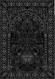 Noir blanc de tuile de fleur arabe de fresca images stock