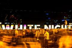 Noite branca fevereiro de 2014 Melbourne Imagens de Stock Royalty Free