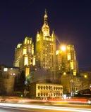 Noite de Moscou Imagem de Stock