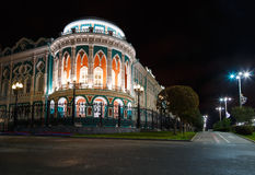 Noite de Sevastyanov da casa Imagem de Stock Royalty Free
