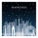Noite do inverno em Guangzhou ilustração do vetor