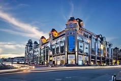 Noite Kiev ucrânia Imagens de Stock Royalty Free