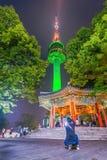 Noite a mais bonita cênico na TORRE de Namsan N-SEOUL da montagem sul fotografia de stock royalty free