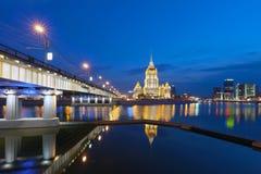 Noite Moscovo. Rio de Moscovo. Hotel Ucrânia. Imagens de Stock Royalty Free