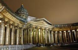 Noite St Petersburg Foto de Stock Royalty Free